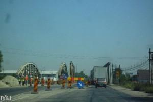 Podul peste Sabar